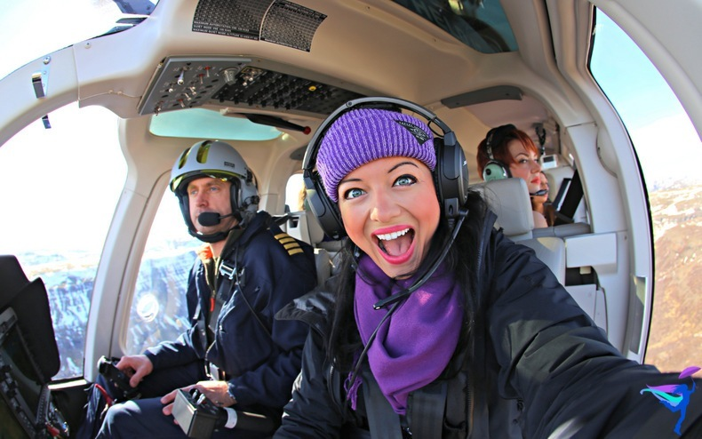 Helo Scenic Helicopter Tour Iceland